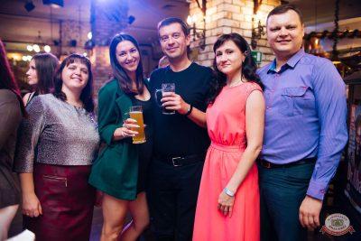 Вечеринка «Ретро FM», 23 августа 2019 - Ресторан «Максимилианс» Челябинск - 59