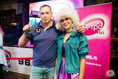 Вечеринка «Ретро FM», 23 августа 2019 - Ресторан «Максимилианс» Челябинск - 6