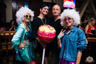 Вечеринка «Ретро FM», 23 августа 2019 - Ресторан «Максимилианс» Челябинск - 61