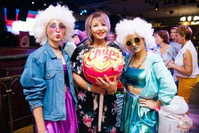 Вечеринка «Ретро FM», 23 августа 2019 - Ресторан «Максимилианс» Челябинск - 62