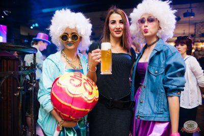 Вечеринка «Ретро FM», 23 августа 2019 - Ресторан «Максимилианс» Челябинск - 63