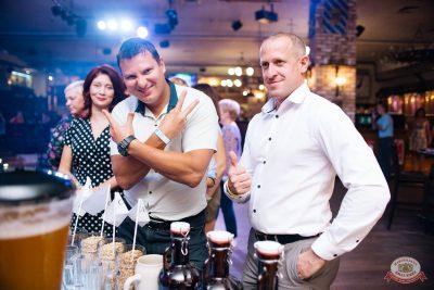 Вечеринка «Ретро FM», 23 августа 2019 - Ресторан «Максимилианс» Челябинск - 64