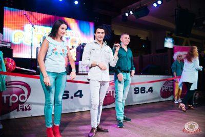 Вечеринка «Ретро FM», 23 августа 2019 - Ресторан «Максимилианс» Челябинск - 9