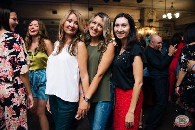 «Дыхание ночи»: Dj Pushkarev, 24 августа 2019 - Ресторан «Максимилианс» Челябинск - 12