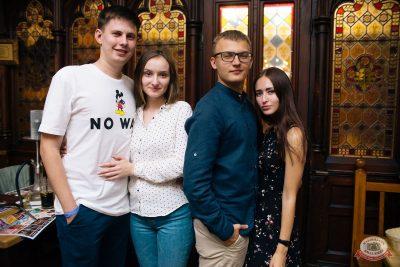 «Дыхание ночи»: Dj Pushkarev, 24 августа 2019 - Ресторан «Максимилианс» Челябинск - 17