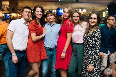«Дыхание ночи»: Dj Pushkarev, 24 августа 2019 - Ресторан «Максимилианс» Челябинск - 18