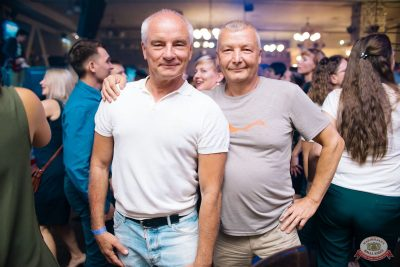 «Дыхание ночи»: Dj Pushkarev, 24 августа 2019 - Ресторан «Максимилианс» Челябинск - 21