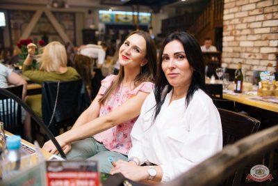 «Дыхание ночи»: Dj Pushkarev, 24 августа 2019 - Ресторан «Максимилианс» Челябинск - 23