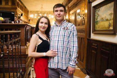«Дыхание ночи»: Dj Pushkarev, 24 августа 2019 - Ресторан «Максимилианс» Челябинск - 24