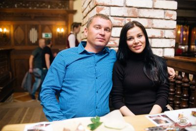 «Дыхание ночи»: Dj Pushkarev, 24 августа 2019 - Ресторан «Максимилианс» Челябинск - 25