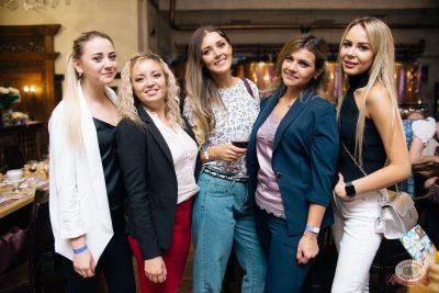 «Дыхание ночи»: Dj Pushkarev, 24 августа 2019 - Ресторан «Максимилианс» Челябинск - 26