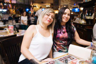 «Дыхание ночи»: Dj Pushkarev, 24 августа 2019 - Ресторан «Максимилианс» Челябинск - 27
