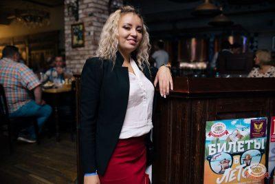 «Дыхание ночи»: Dj Pushkarev, 24 августа 2019 - Ресторан «Максимилианс» Челябинск - 29