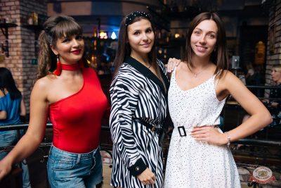 «Дыхание ночи»: Dj Pushkarev, 24 августа 2019 - Ресторан «Максимилианс» Челябинск - 31