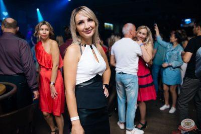 «Дыхание ночи»: Dj Pushkarev, 24 августа 2019 - Ресторан «Максимилианс» Челябинск - 32