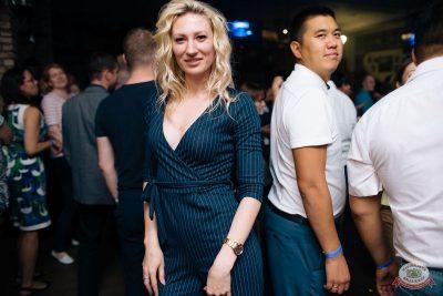 «Дыхание ночи»: Dj Pushkarev, 24 августа 2019 - Ресторан «Максимилианс» Челябинск - 33
