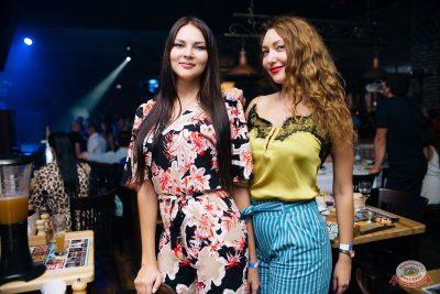 «Дыхание ночи»: Dj Pushkarev, 24 августа 2019 - Ресторан «Максимилианс» Челябинск - 39