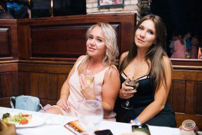 «Дыхание ночи»: Dj Pushkarev, 24 августа 2019 - Ресторан «Максимилианс» Челябинск - 40