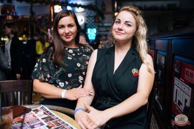 «Дыхание ночи»: Dj Pushkarev, 24 августа 2019 - Ресторан «Максимилианс» Челябинск - 42