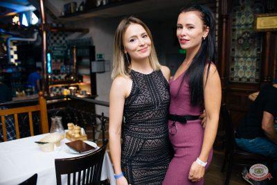 «Дыхание ночи»: Dj Pushkarev, 24 августа 2019 - Ресторан «Максимилианс» Челябинск - 43