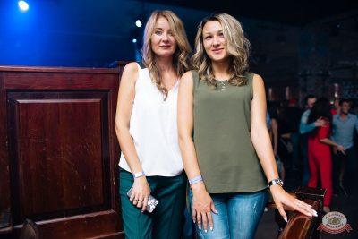 «Дыхание ночи»: Dj Pushkarev, 24 августа 2019 - Ресторан «Максимилианс» Челябинск - 49