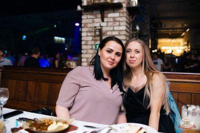 «Дыхание ночи»: Dj Pushkarev, 24 августа 2019 - Ресторан «Максимилианс» Челябинск - 51