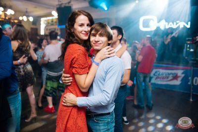 «Дыхание ночи»: Dj Pushkarev, 24 августа 2019 - Ресторан «Максимилианс» Челябинск - 9