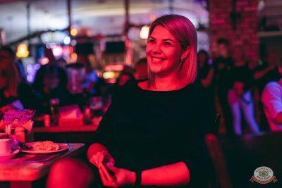 Стендап: Новикова, Старовойтов, Чабдаров, 28 августа 2019 - Ресторан «Максимилианс» Челябинск - 22