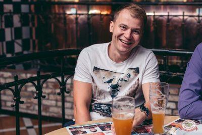 Стендап: Новикова, Старовойтов, Чабдаров, 28 августа 2019 - Ресторан «Максимилианс» Челябинск - 29