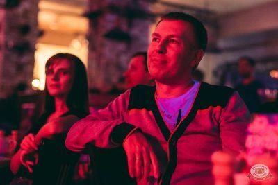 Стендап: Новикова, Старовойтов, Чабдаров, 28 августа 2019 - Ресторан «Максимилианс» Челябинск - 36