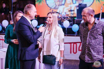 Финал акции «Билеты в лето», 5 сентября 2019 - Ресторан «Максимилианс» Челябинск - 1