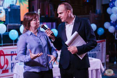 Финал акции «Билеты в лето», 5 сентября 2019 - Ресторан «Максимилианс» Челябинск - 10