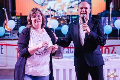 Финал акции «Билеты в лето», 5 сентября 2019 - Ресторан «Максимилианс» Челябинск - 13