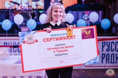 Финал акции «Билеты в лето», 5 сентября 2019 - Ресторан «Максимилианс» Челябинск - 18
