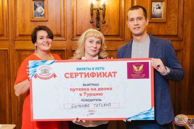 Финал акции «Билеты в лето», 5 сентября 2019 - Ресторан «Максимилианс» Челябинск - 19