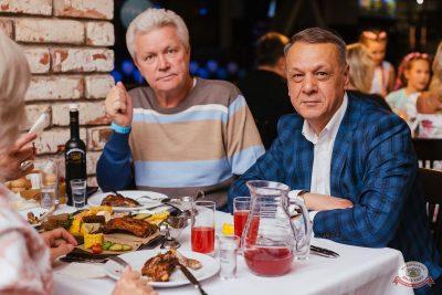 Финал акции «Билеты в лето», 5 сентября 2019 - Ресторан «Максимилианс» Челябинск - 26