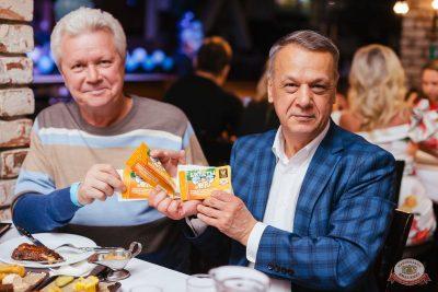 Финал акции «Билеты в лето», 5 сентября 2019 - Ресторан «Максимилианс» Челябинск - 27