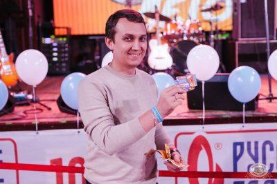 Финал акции «Билеты в лето», 5 сентября 2019 - Ресторан «Максимилианс» Челябинск - 3