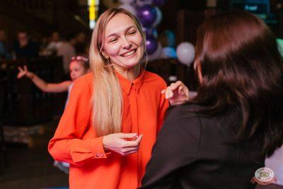 Финал акции «Билеты в лето», 5 сентября 2019 - Ресторан «Максимилианс» Челябинск - 35