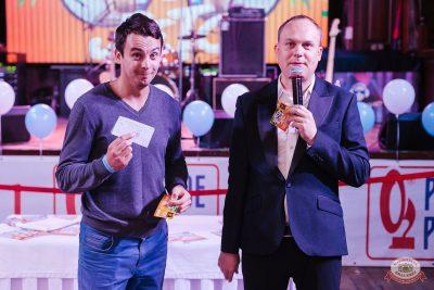 Финал акции «Билеты в лето», 5 сентября 2019 - Ресторан «Максимилианс» Челябинск - 6