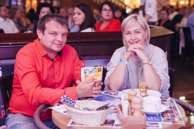 Финал акции «Билеты в лето», 5 сентября 2019 - Ресторан «Максимилианс» Челябинск - 7