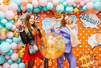 «Дыхание ночи»: Pin-up party, 13 сентября 2019 - Ресторан «Максимилианс» Челябинск - 1
