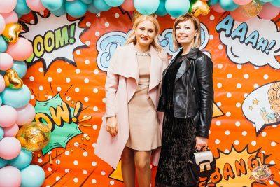 «Дыхание ночи»: Pin-up party, 13 сентября 2019 - Ресторан «Максимилианс» Челябинск - 13
