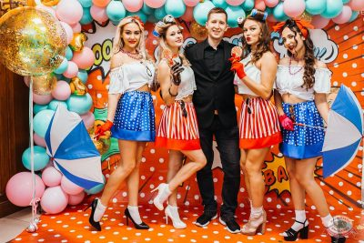 «Дыхание ночи»: Pin-up party, 13 сентября 2019 - Ресторан «Максимилианс» Челябинск - 14