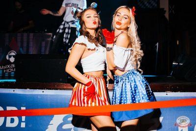 «Дыхание ночи»: Pin-up party, 13 сентября 2019 - Ресторан «Максимилианс» Челябинск - 16