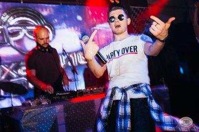 «Дыхание ночи»: Pin-up party, 13 сентября 2019 - Ресторан «Максимилианс» Челябинск - 19