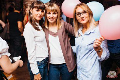 «Дыхание ночи»: Pin-up party, 13 сентября 2019 - Ресторан «Максимилианс» Челябинск - 23