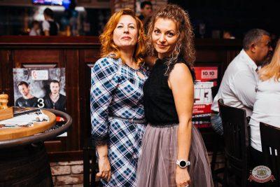 «Дыхание ночи»: Pin-up party, 13 сентября 2019 - Ресторан «Максимилианс» Челябинск - 24