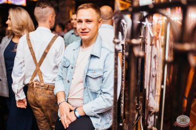 «Дыхание ночи»: Pin-up party, 13 сентября 2019 - Ресторан «Максимилианс» Челябинск - 32