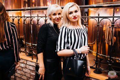 «Дыхание ночи»: Pin-up party, 13 сентября 2019 - Ресторан «Максимилианс» Челябинск - 33